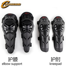 New Arrival Brand Motocross Equipment Knee Protection Gear Motorcycle Elbow & Pads Protectors Guards Cyclegear K11H11