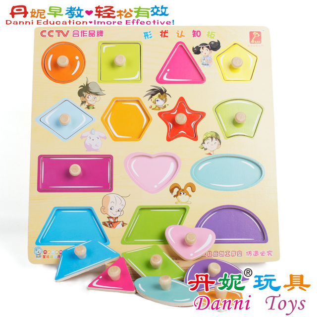 Candice guo! hot sale Danni toys educational wooden puzzle toy different colors and shapes baby congnition early learning 1pc