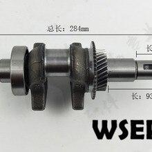 Chongqing Quality! Straight Key Type Crankshaft Fits for 173F/GX240/GX270/177F 240cc~270CC 04 Stroke Gasoline Engines