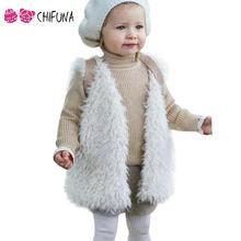 New Kids Waistcoat Autumn Winter Fashion Apparel Children Clothing Outerwear Baby Tops 1-8Yrs Girls Plush Vest