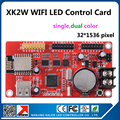 LED display wifi control card XK2W wifi and usb port support 32x1536 pixel single color p10 led board