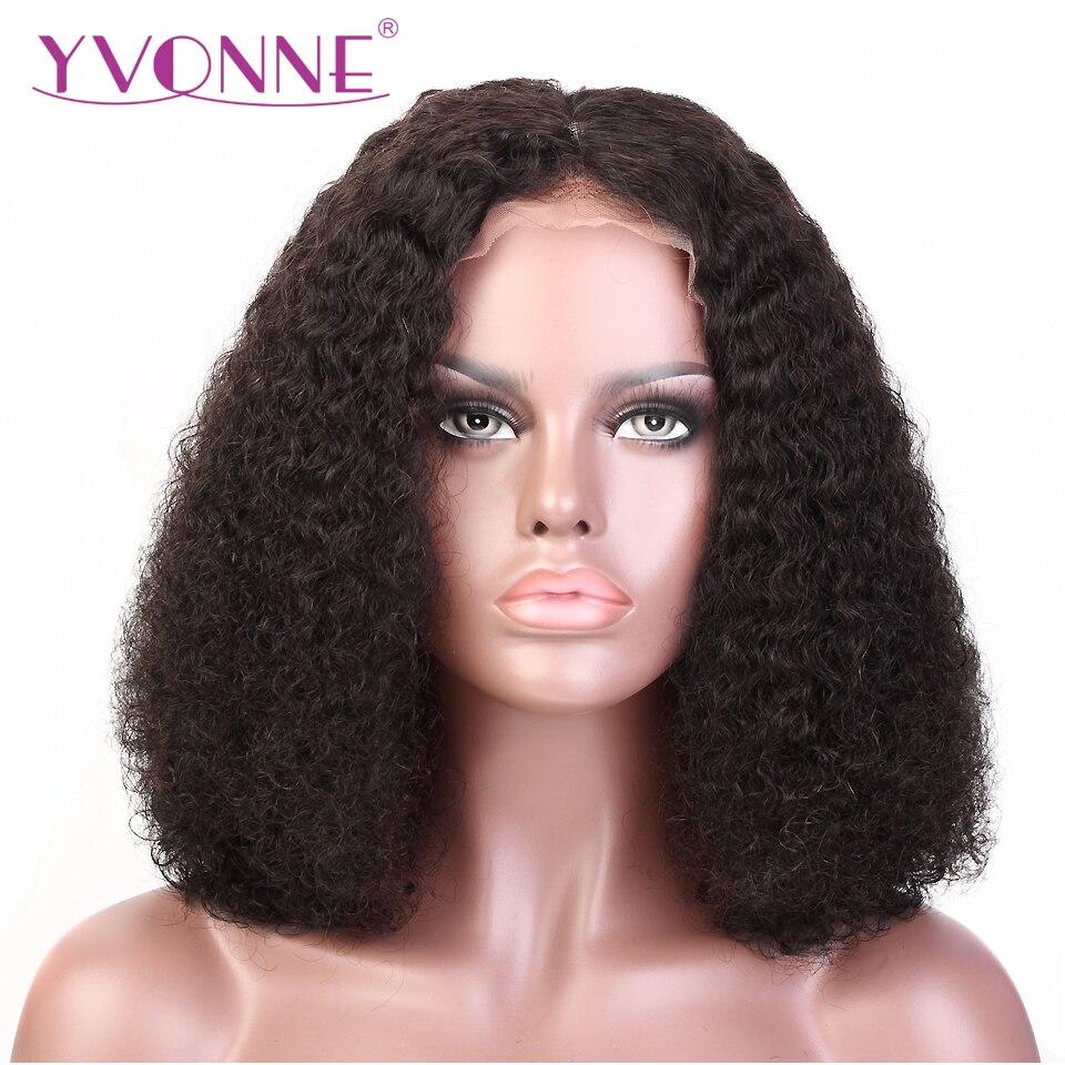ᐊYVONNE rizado malasio pelucas BOB corto para las mujeres negro ...