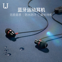 for xiaomi airdots true wireless bluetooth headset earbuds in ear sports running mini bluetooth true wireless headset with mic Xiaomi Jordan&Judy Wireless Sports Bluetooth Headset Running Ear-mounted Fitness Headset Post-brain Wireless Earbuds