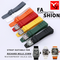 25mm Natural Silicone Rubber Watch Strap Original Quality Soft Waterproof Sport Band Special for Richard Watch Bracelet for men