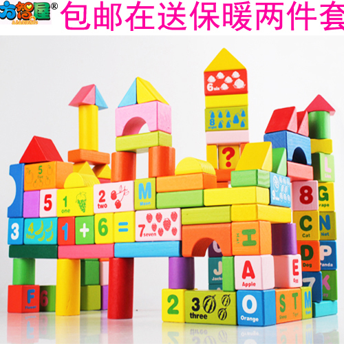 100 Digital Letters Blocks Wooden Chunks Baby Enlightenment Children Early Learning Wooden toys wooden toys for children s education wooden blocks bead maze baby early learning kids gift colorful