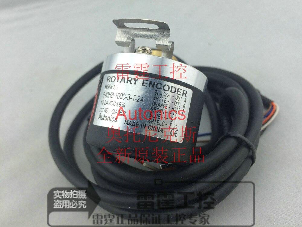 Autonics Rotary Encoders E40H8-1000-3-T-24 Hollow Shaft TypeAutonics Rotary Encoders E40H8-1000-3-T-24 Hollow Shaft Type
