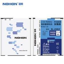 Оригинальное Качество NOHON 3000 мАч Высокой Емкости Новые Батареи Для LG V10 Батареи H968 F600 H961N BL-45B1F