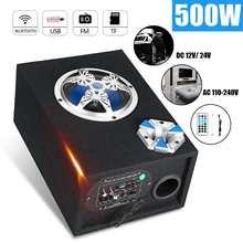 6 дюймов 500 Вт автомобильный сабвуфер динамик деревянный под сидением активный сабвуфер для автомобиля стерео Бас аудио музыкальный усилитель bluetooth динамик для дома