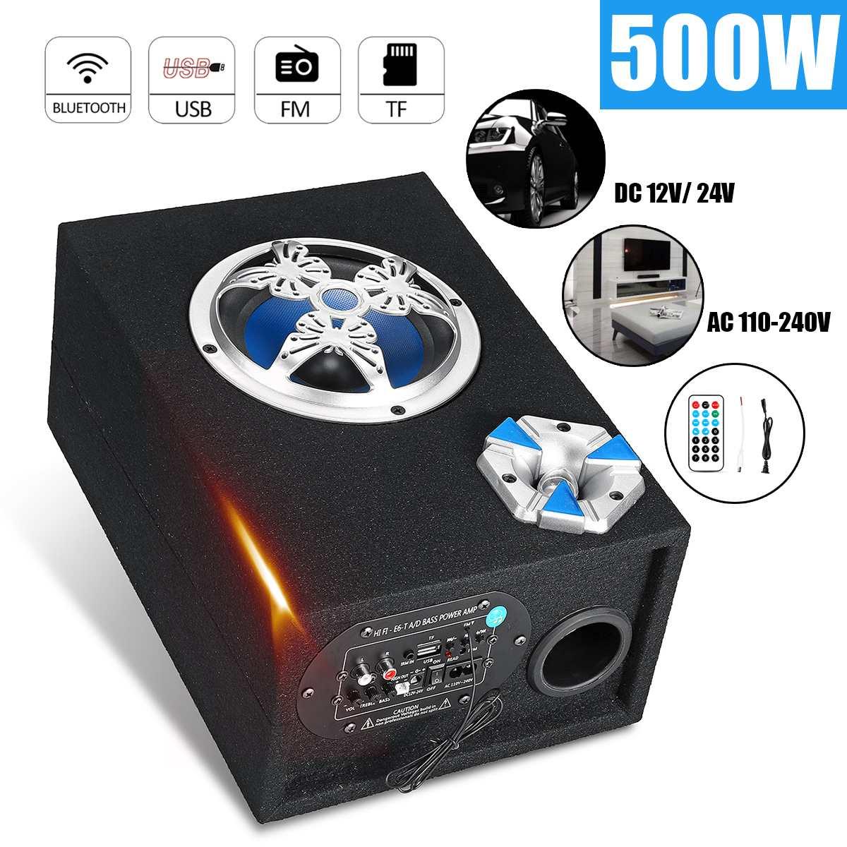 6 ''500 W voiture Subwoofer haut-parleur en bois sous-siège voiture actif Subwoofer stéréo basse Audio musique amplificateur bluetooth haut-parleur maison