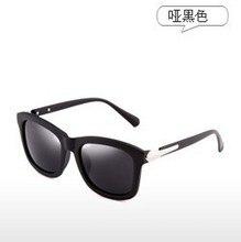 RBspace sunglasses women  female sunglasses female vintage glasses star style fashion big boxsunglasses women vintage GLAsses