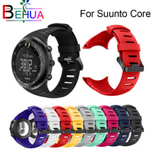 Brand new and high quality silicone watch strap For Suunto Core replace