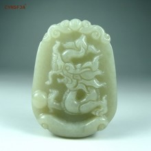 Certified Natural Hetian หยก Nephrite Charm Lucky Dragon จี้หยกสี(China)
