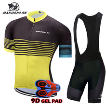 New Brand High Quality Pro Team Cycling Jerseys Set Bicycle Maillot Clothing Ropa Ciclismo MTB Short Sleeve Bike Wear 9D Gel Pad