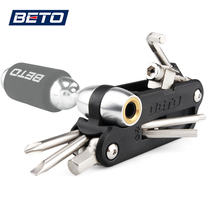 18 IN 1 Multi-function Bicycle Tools CO2 Inflator Hex Key Wrench Chain Removal Multi Tools For Bike Cycling Bicycle Repair Tools 15 in 1 folding bicycle repair tool set hex wrench screwdrivers nut tools hex key bicicleta multi bicycle repairing tools