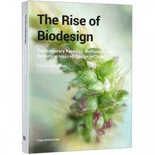 The Rise of Biodesign Language English Keep on Lifelong learning as long as you live knowledge is priceless and no border-387