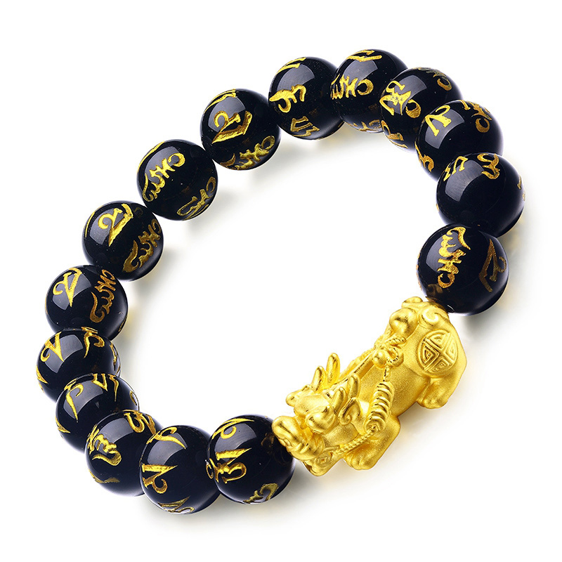 New 24K Yellow Gold Bracelet Six Words Agate Weave 3D Pixiu 6.7