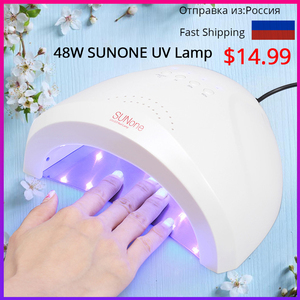 Image 2 - Abody SUN X 40W/54W/80W UV Lamp LED Ice Lamps Nail Gel Polish Dryer Manicure Machine for SUNone all gel nails Art Curing X9plus