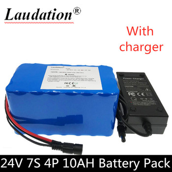24 volt battery 7s4p 10Ah lithium ion battery 29.4v10ah18650 rechargeable battery pack, electric bicycle, leisure car, golf cart