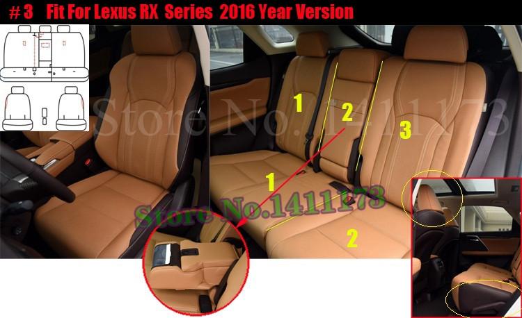067 car seats (2)