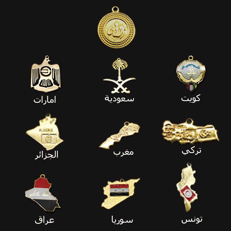 Onxy Distintivo Tasbih Arabia Saudita Kuwait Emirates Turchia Iraq Siriana Tunisia Algeria Marocco Sheikh Zayed Allah Rosario