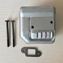 Глушитель прокладка w/Болты комплект подходит Stihl 017 018 MS170 MS180 бензопилы запчасти двигателя