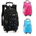 Lovely Heart Printing Girls Trolley School Bags Backpack Bag With Wheels for Boys Primary School Satchel Children Travel Luggage