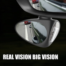 Universal Car Blind Spot Mirror Adjustable Automoible Exterior Rear View Convex Parking Mirrors Rearview Safety Accessories