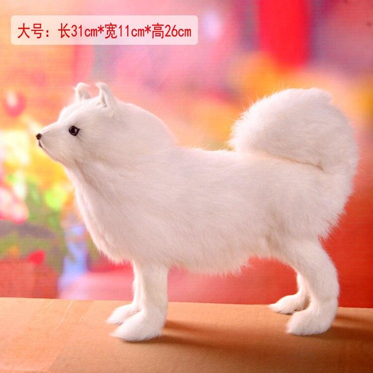 Gros simulaiton blanc Samoyed chien jouet polyéthylène & fourrure debout samoyed modèle cadeau environ 31x11x26 cm 0854