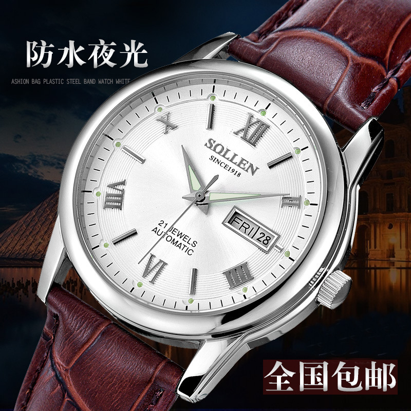 relogio masculino Mens Watches Top Brand Luxury Fashion Quartz Watch Men Sport Full Steel Waterproof Calendar date Wristwatch