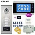 JERUAN квартира 7 ''Видео дверной телефон дверной звонок видео/голосовая запись домофон система комплект HD RFID камера доступа для 12 домашних