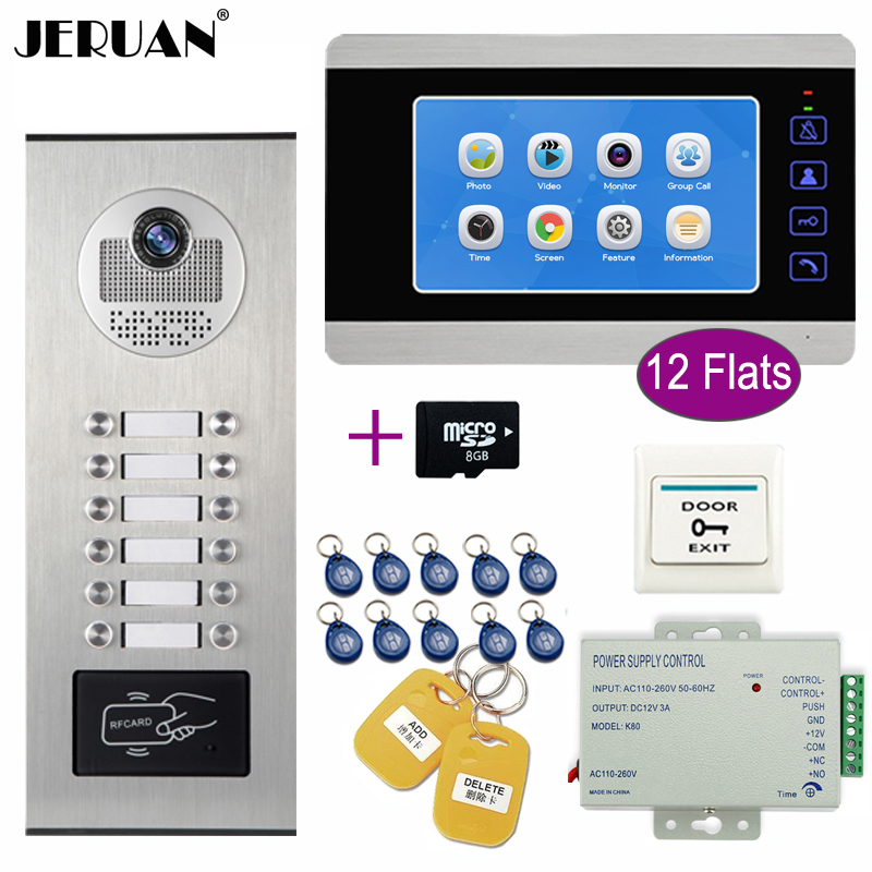 JERUAN Apartment 7`` Video Door Phone Door bell Video/Voice Record Intercom System Kit HD RFID Access Camera For 12 Households mileview 7 video intercom door phone kit 2 screen outdoor bell camera for 2 apartment family rfid access e lock free shipping