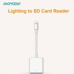 호환 카메라 키트 카드 리더 디지털 OTG 데이터 케이블 필요가 APP 애플 iOS9.2-11