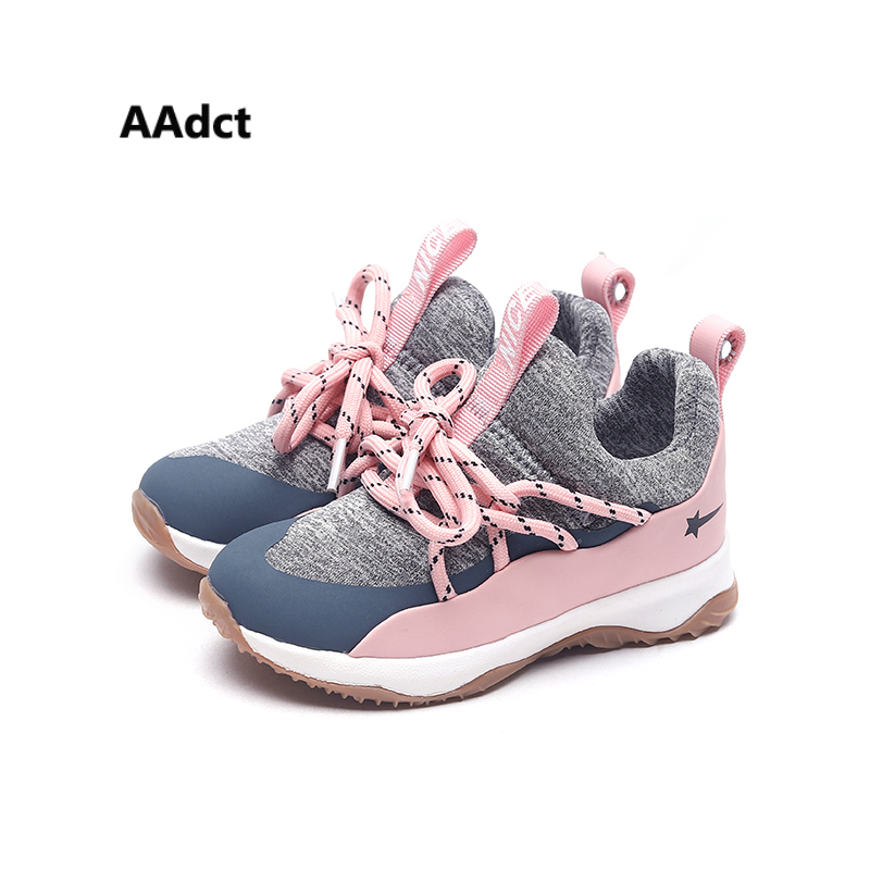 AAdct 2018 Knitted Mesh running sports children shoes Breathable sneakers for boys girls High quality Non-slip kids shoes comfy kids mesh children shoes sports autumn footwear baby toddler breathable girls boys sport shoe non slip kids sneakers shoes
