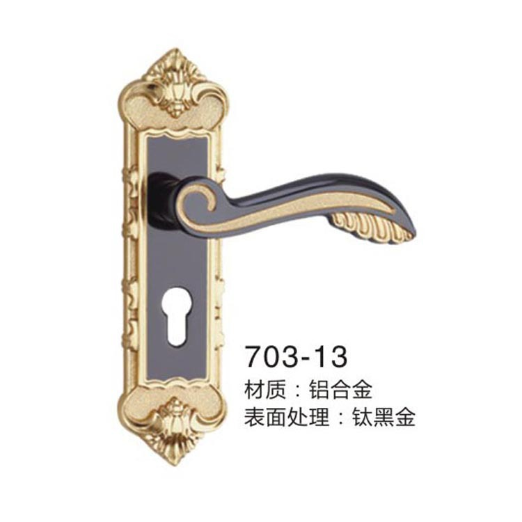 Interior Door Lock Set Black Titanium Handle Door Locks Continental Bedroom Minimalist Interior Door Handle Lock Security Locks europe standard 304 stainless steel interior door lock small 50size bedroom big 50size anti shelf strength handle lock