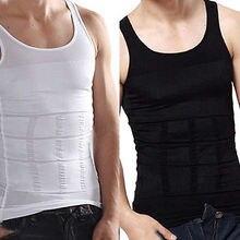 Вентиляция комфортный мужской корсет жилет для похудения грудь и Abdo мужские обтягивающие талии дышащее нижнее белье черный белый плюс размер