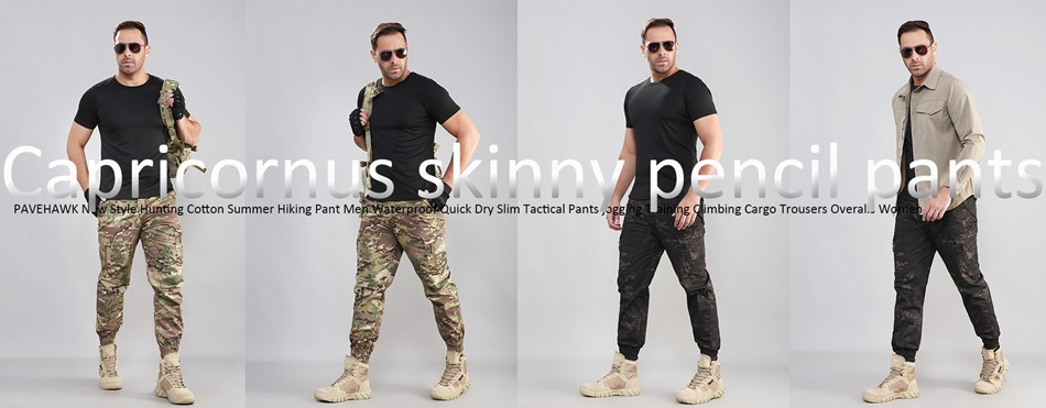 Casual military pants
