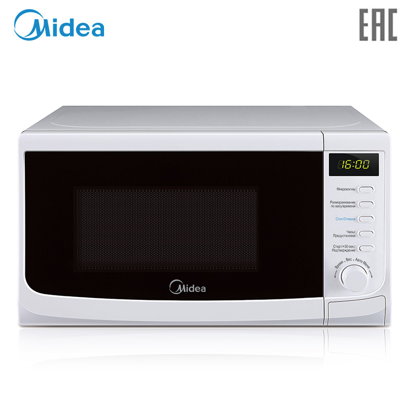 Microwave oven Midea AM820CWW-W 24 5cm diameter y shape underside media galanz panasonic microwave oven turntable genuine original parts
