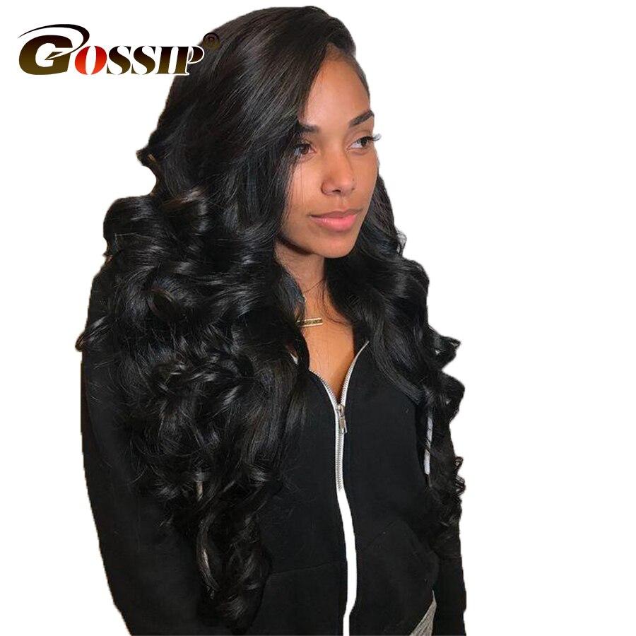 150 бразильский волна Синтетические волосы на кружеве человеческих волос парики для черный Для женщин сплетни Синтетические волосы на круже...