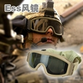 Tan preto Verde Exército USMC Airsoft Tactical Goggles Tactical óculos de Sol Óculos Óculos De Paintball