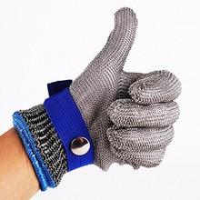 Замена защитные перчатки с металлической сеткой, устойчивые к порезанию мясника, устойчивые к ногам, замена аксессуаров, прочных высококачественных