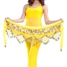 Belly Dance Scarf Costume 320 Silver Coins Skirt Belt Hip Wrap Waist Chain Profe