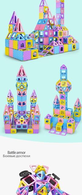 clp003-magnetic-blocks_07