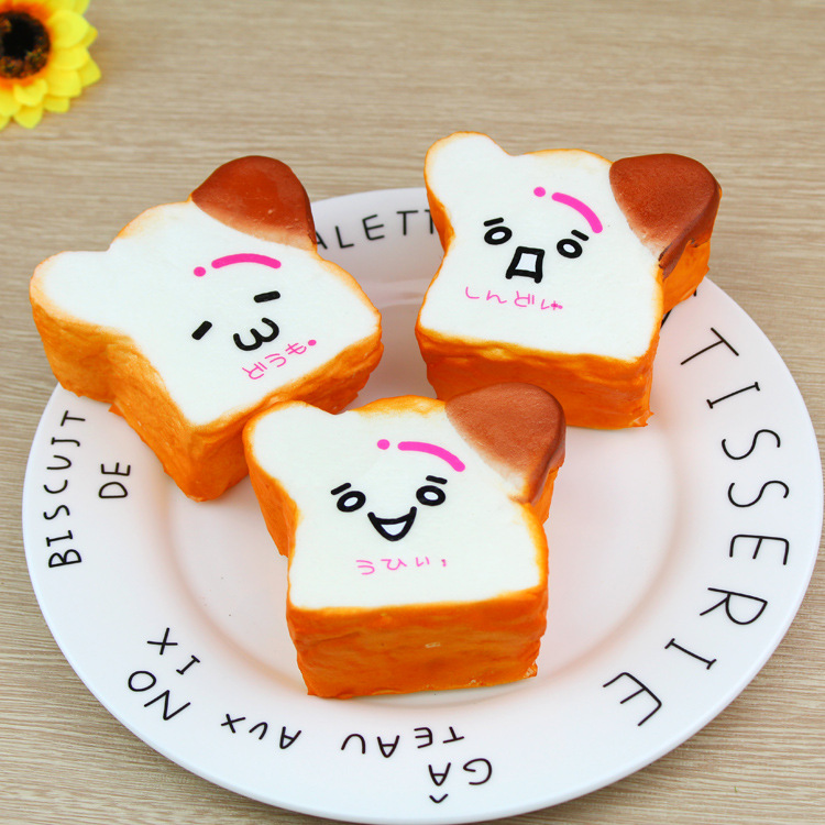 Kawaii Squishy Slow Rising bread food Pendant Toys Charms Kids Toy Cute Relieves Stress Anxiety Bread Fun Kids Toys Gift New ZJD