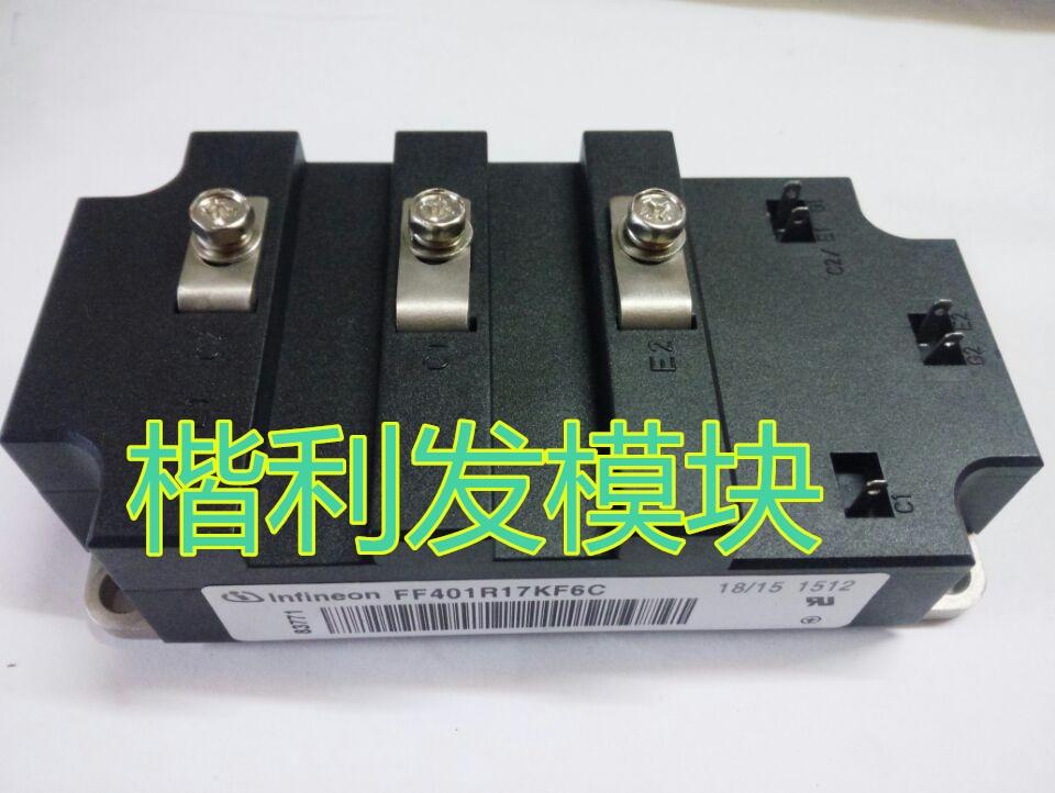 цена FF401R17KF6C power module spot sales welcome to order онлайн в 2017 году