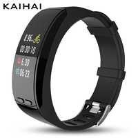 KAIHAI H8 seul GPS sport Bracelet intelligent Bracelet de Fitness moniteur de fréquence cardiaque montres suivi d'activité sommeil