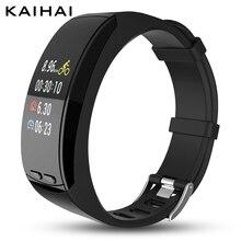 KAIHAI H8 혼자 GPS 스포츠 똑똑한 팔찌 적당 팔찌 심박수 감시자 시계 활동 추적자 잠