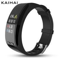 KAIHAI H8 Outdoor GPS Fitness Armband Hartslagmeter Smart Polsband Horloge Telefoon Activiteit Tracker PK voor zwarte Xiaomi Band