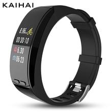 Kaihai H8 単独gpsスポーツスマートリストバンドフィットネスブレスレットハート時計アクティビテ
