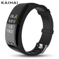 Pulsera inteligente deportiva KAIHAI H8, solo GPS, pulsera de Fitness, relojes con Monitor de ritmo cardíaco, rastreador de actividad, sueño
