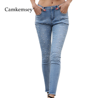 CamKemsey S 4XL Plus Size Pearl Beading Embroidered Flares Jeans Woman High Waist Stretch Skinny Jeans Female Slim Denim Pants